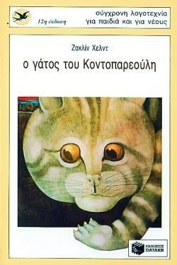 BKS.0172359