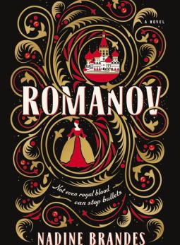 Romanov - bibliophile review